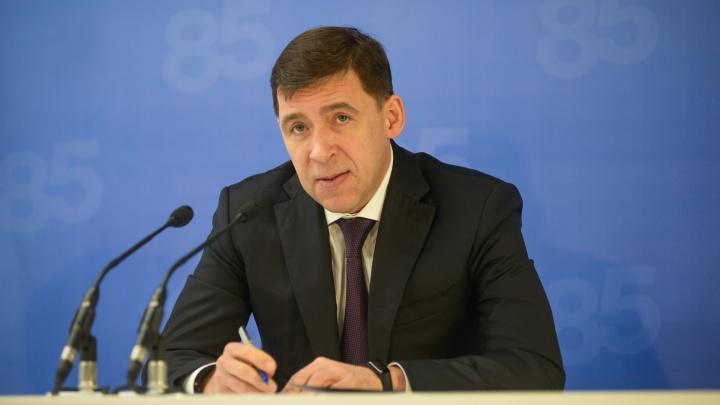 «На подачки не проживешь»: Куйвашева попросили ослабить режим в регионе. Что ответил губернатор