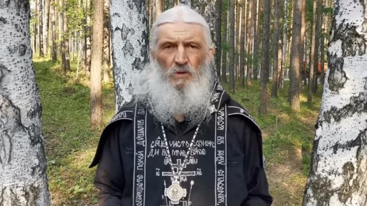 Cкандальный схимонах Сергий потребовал лишить сана патриарха Кирилла