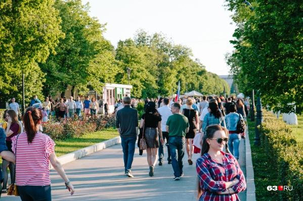 Доходы жителей региона выросли почти на 1000 рублей