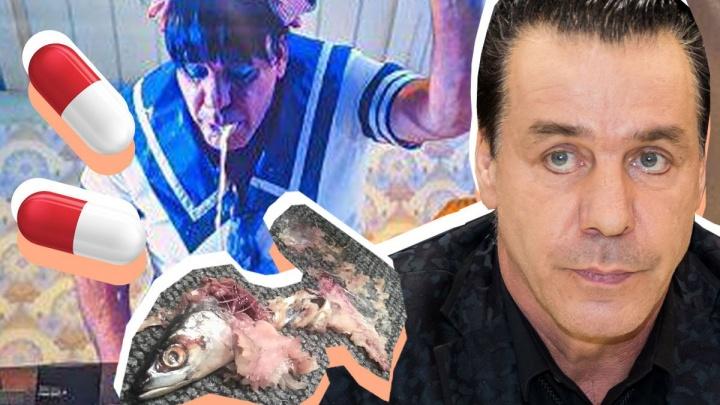 Секс, экстази и сырая рыба в лицо: главное о предстоящем шоу фронтмена Rammstein в Екатеринбурге