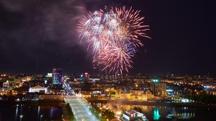 Власти Челябинска заказали юбилейный салют к 9 Мая втрое дороже прошлогоднего. Каким он будет