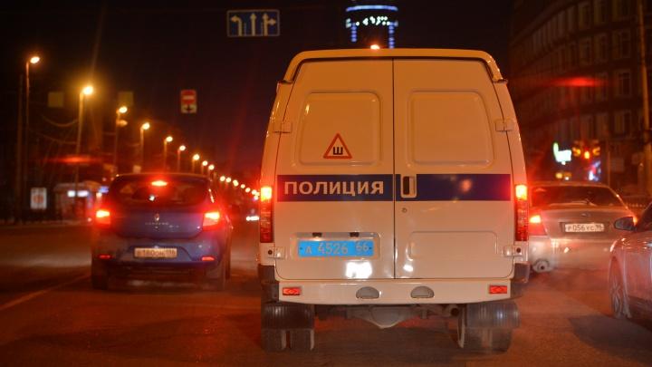 В Екатеринбурге полиция закончила проверять здания после сообщений о заложенных бомбах