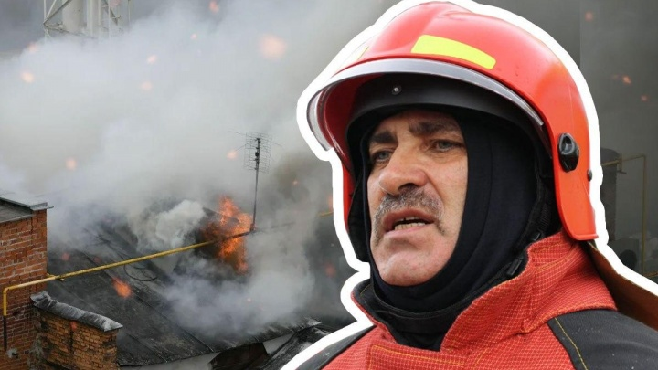 Главный спасатель региона объяснил, как загорелся завод СМАК