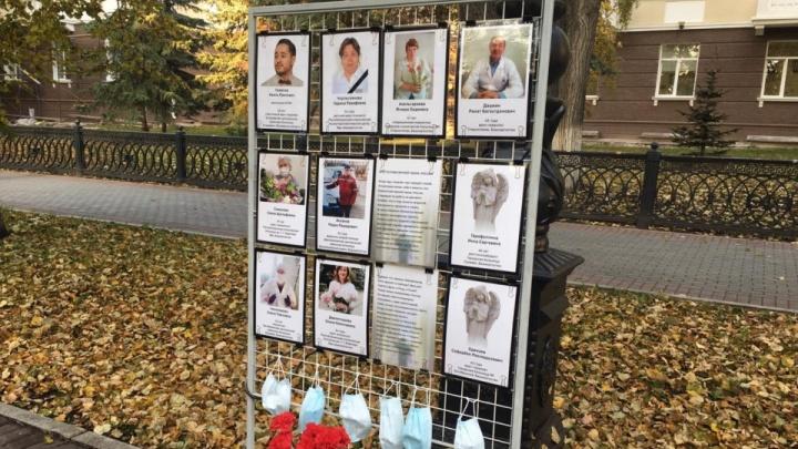 Стела возле БГМУ в Уфе в честь медиков, которые скончались в пандемию COVID-19, таинственно исчезла