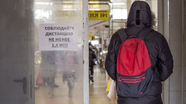 Ещё один антирекорд: оперштаб сообщил статистику по заболевшим коронавирусом в Ярославской области