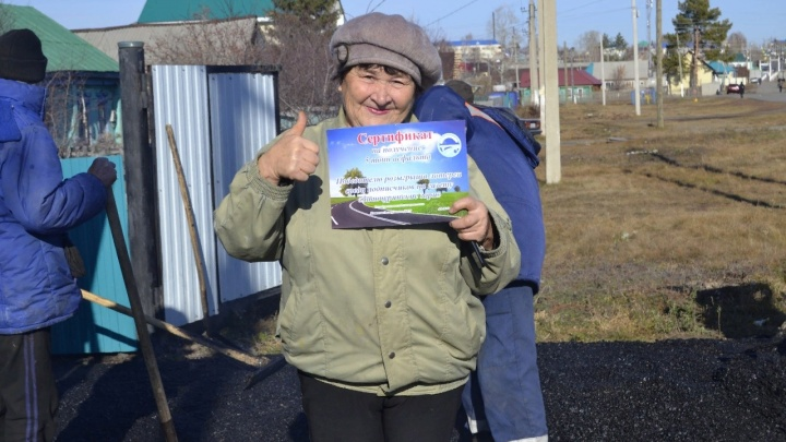 «Для нас это большое счастье!»: жительница Башкирии выиграла в лотерею 5 тонн асфальта