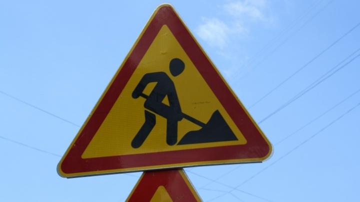 Планируйте пути объезда заранее: карта перекрытия улиц в Екатеринбурге на ближайшие недели