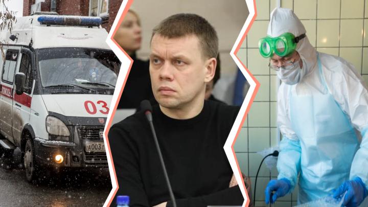 «Метро — это рассадник»: как депутата Мосгордумы из Северодвинска лечат в столице от коронавируса