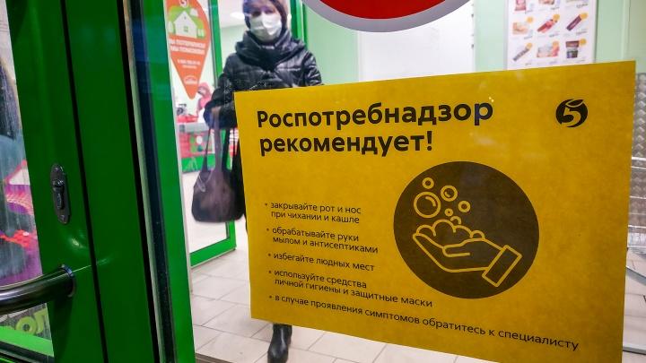 Ограничения из-за распространения COVID-19 в Архангельской области продлят до 31 мая