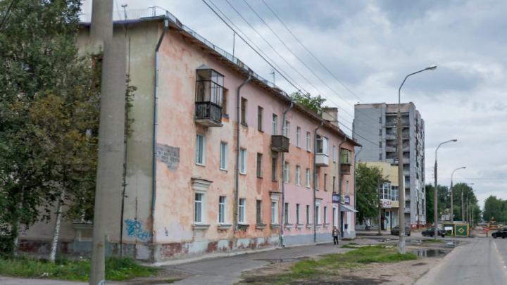 В Северодвинске через суд запретили эксплуатировать здание частного пансионата для пожилых