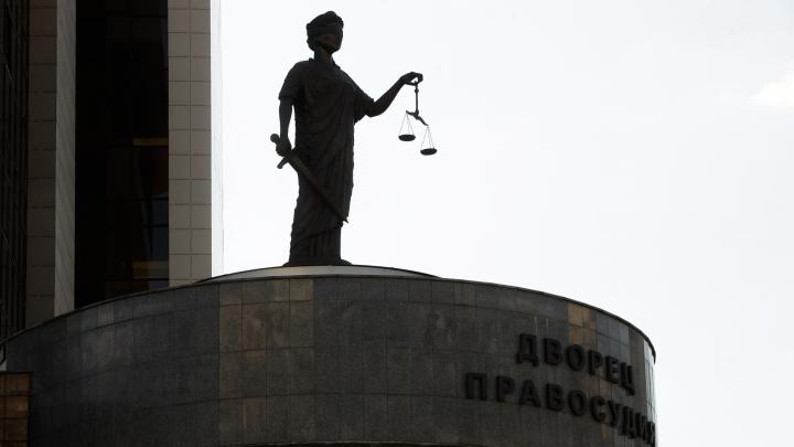 Оперативникам из Каменска-Уральского, осужденным за издевательства над детьми, отменили приговор