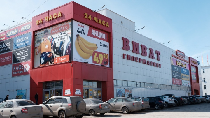 Пермяк отсудил у магазина 150 тысяч рублей за травмы, полученные из-за разбитой витрины