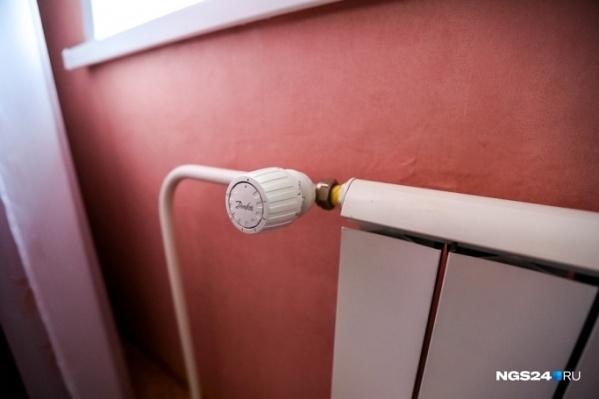 Осень пришла раньше, чем в прошлом году, и красноярцы давно ждут включения отопления