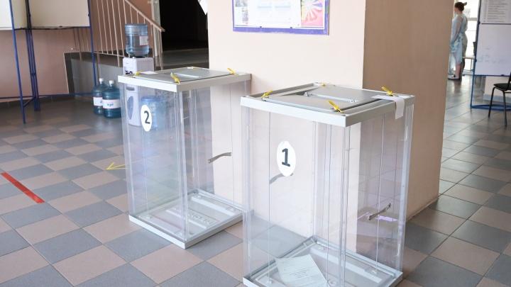 Два члена донского избиркома усомнились в законности трехдневного голосования