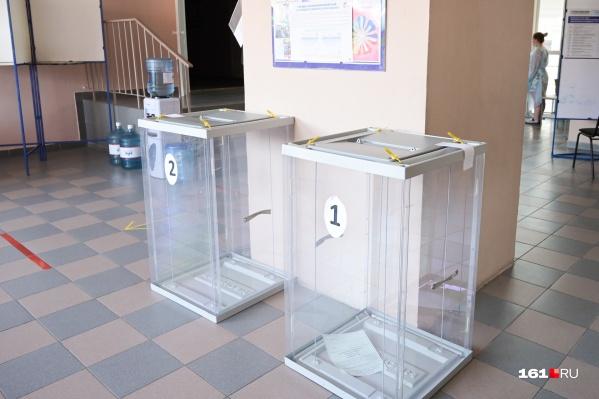 Голосование на Дону пройдет с 11 по 13 сентября