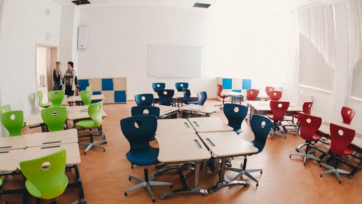 Будут ли продленки в тюменских школах из-за пандемии COVID-19? Отвечают в оперштабе