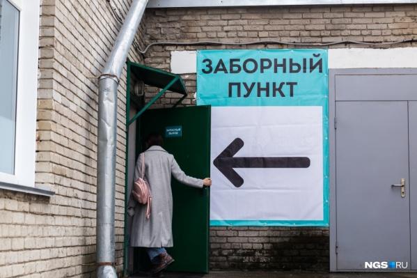 Сдать тест на коронавирус в Новосибирске теперь могут желающие (правда, платно), раньше анализ брали только у вернувшихся из других стран и тех, кто контактировал с заболевшими