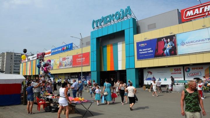 В Заозёрном в День города впервые пройдет Фестиваль городской среды