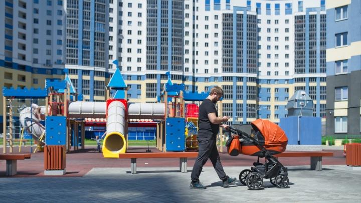 Крутышка за 5,6 миллиона: в Екатеринбурге на продажу выставили квартиру мечты