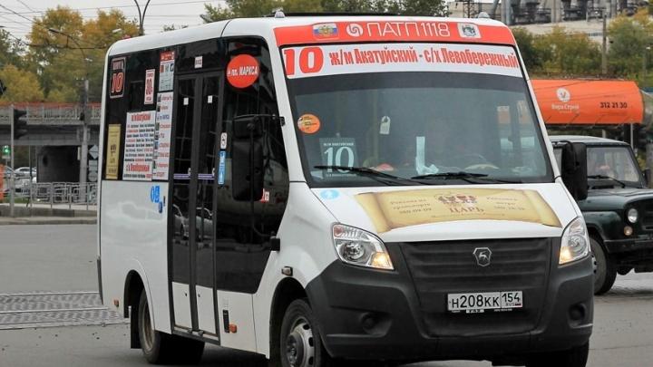 На маршрут, идущий через площадь Маркса до Акатуйского, добавят четыре остановки — новая схема