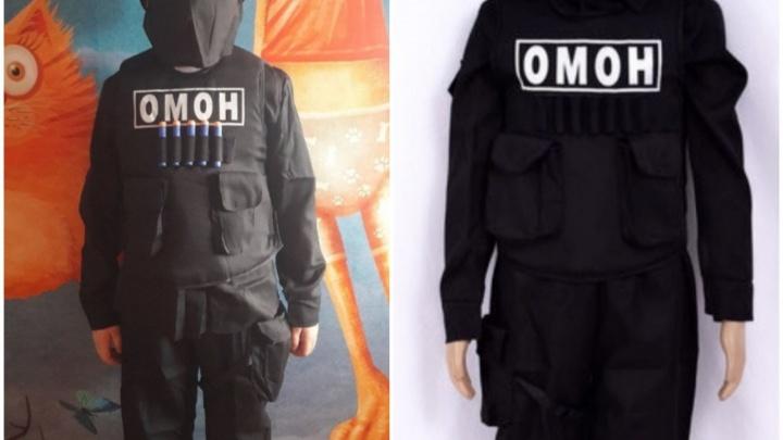 «Раскупают быстро»: в Красноярске начали продавать детские карнавальные костюмы бойцов ОМОНа