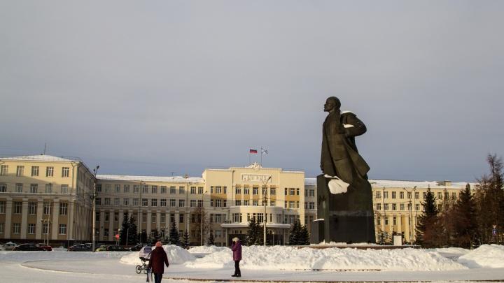 Госдолг Архангельской области вырос еще на 5 миллиардов рублей