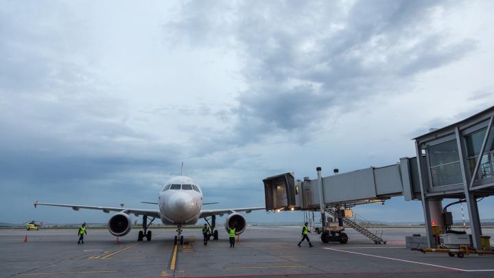 Жителям Тюмени и области стали доступнее вылеты из международного аэропорта Кольцово