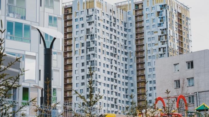 Жители Пермского края в этом году взяли на треть больше ипотеки, чем в прошлом