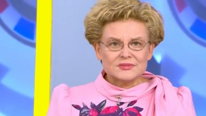 «Это пытка»: Елена Малышева заявила, что самоизоляция не спасает от COVID-19