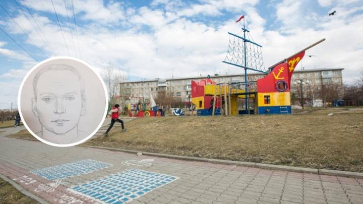 В Красноярске вынесли приговор серийному педофилу. Его опознали по рисунку одной из жертв