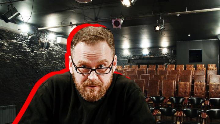 «В Ростове выбор между супермаркетом и спектаклем очевиден»: как будут спасать «Театр 18+»