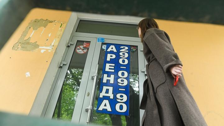 Это только начало! Смотрим, какие магазины закрылись в Екатеринбурге на «коронавирусных каникулах»