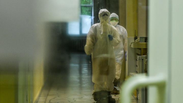 Ещё один пациент с коронавирусом скончался в Свердловской области