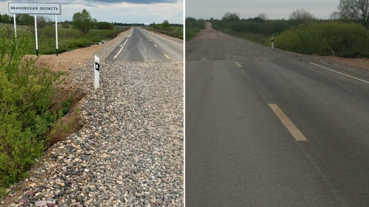 «Стыдно»: автомобилисты сфотографировали, как на въезде в Ярославскую область закончился асфальт