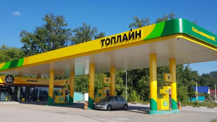 «Грех не тиражировать то, что умеешь делать хорошо»: в Новосибирск пришла омская сеть заправок