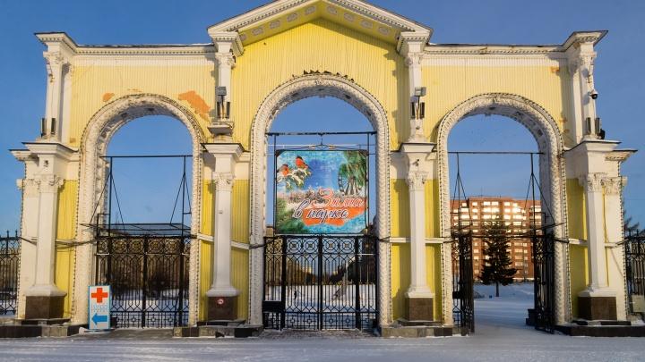 В Екатеринбурге появится новое колесо обозрения