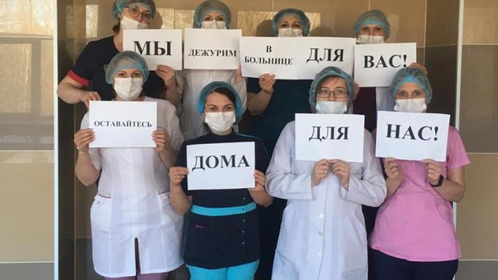 В Ярославле медики призвали горожан без необходимости не выходить из дома