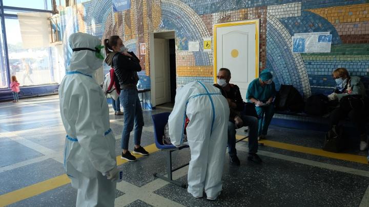 В Самарской области отменили самоизоляцию для туристов