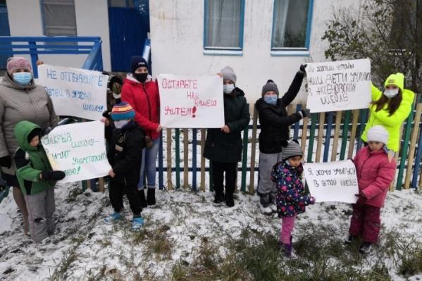 После пикета чиновники решили не разлучать учителя с детьми