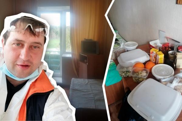 Евгений Дзюба попал в обсерватор 9 мая