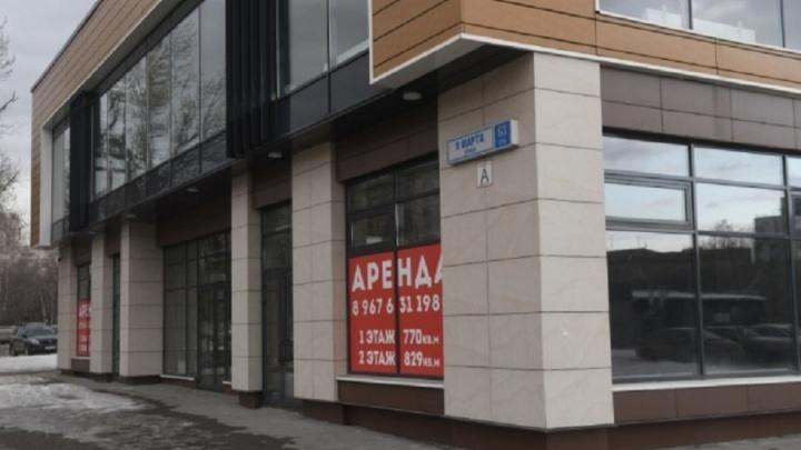 «Целый год борьбы»: мэрия Екатеринбурга выиграла последний суд за станцию «Бажовская»