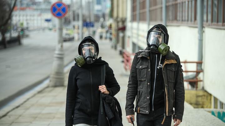 В Екатеринбурге COVID-19 заразилось больше семи тысяч жителей. Сколько заболевших в других городах