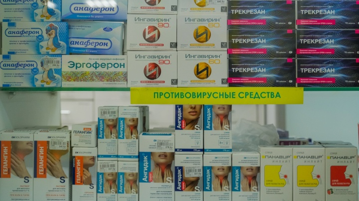 В Пермь поступила крупная партия осельтамивира — его назначают при гриппе и коронавирусе
