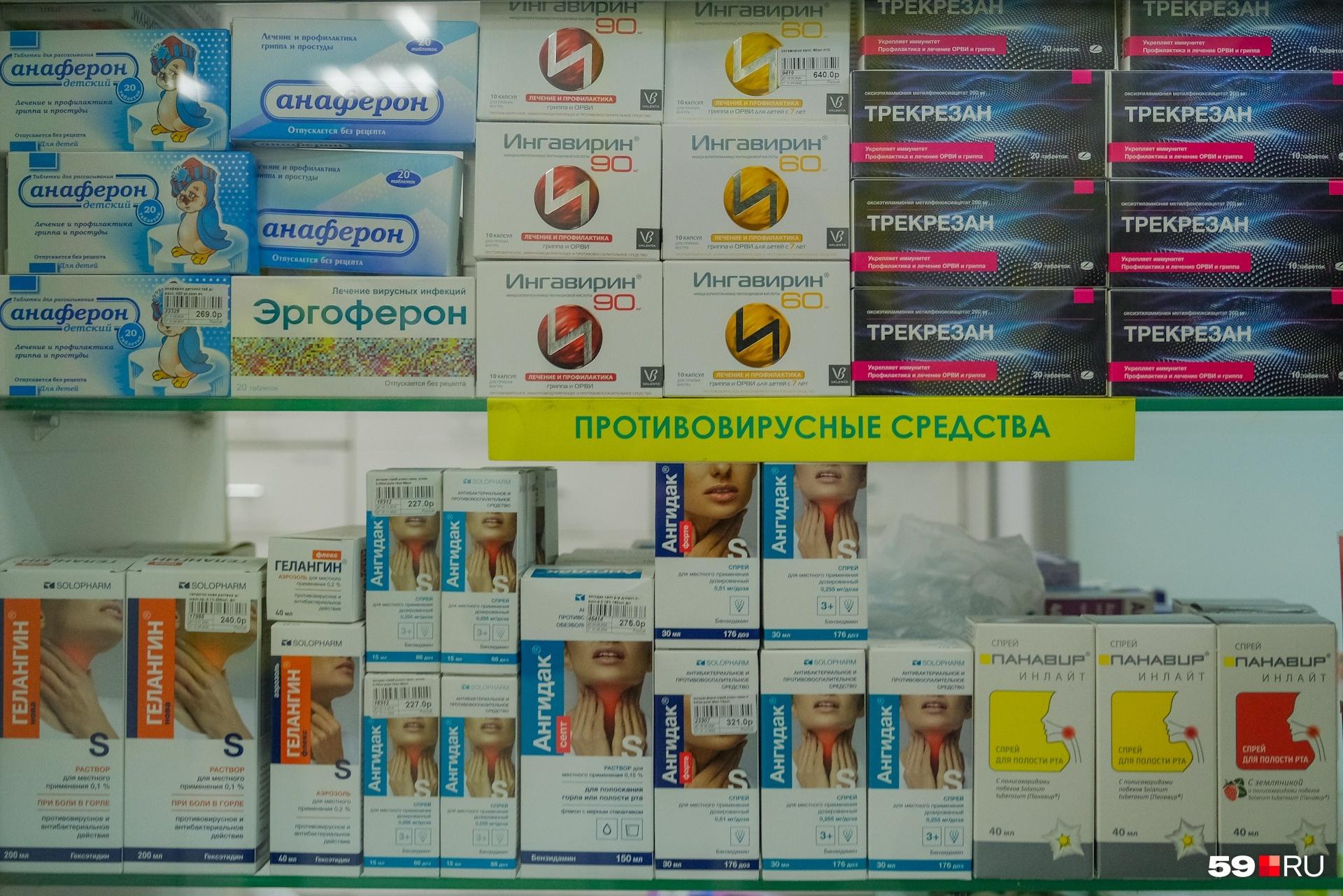 В этом году «Ингавирин» вырос в цене практически на 200 рублей