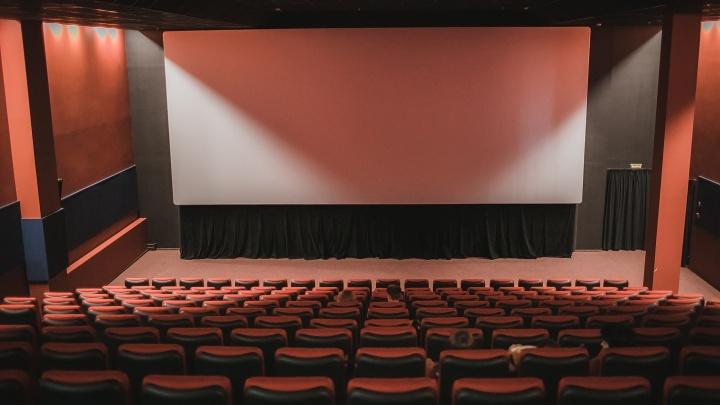 «Писали письма губернатору»: известный кинотеатр Тюмени из-за пандемии оказался на грани закрытия
