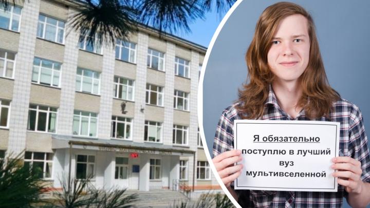 Самый умный: новосибирский школьник получил 100 баллов сразу по трём предметам на ЕГЭ — и это было легко