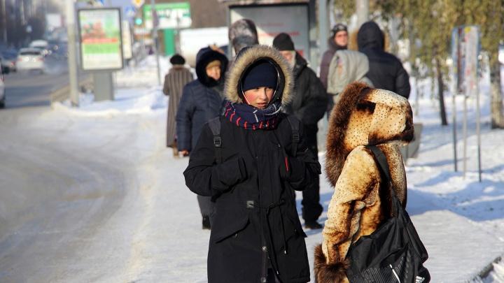 Омская область из-за пандемии уступила Москве первое место по миграционной убыли населения