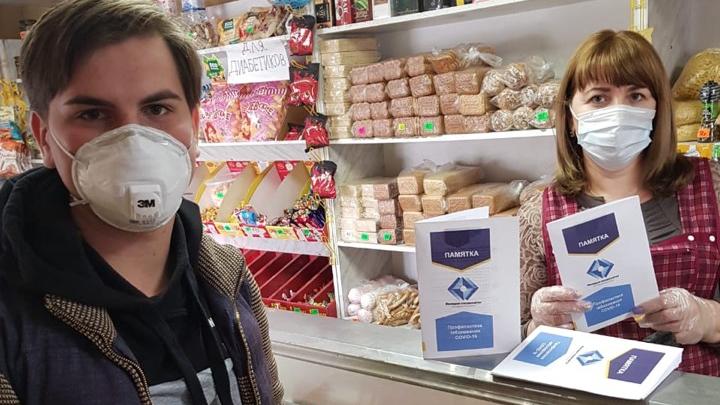 «Марафон добрых дел»: активисты #МыВместе стали инициаторами общественного движения в Котельниково