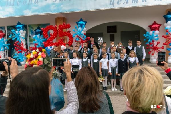1 сентября школьники смогут встретиться после месяцев «дистанционки» и каникул