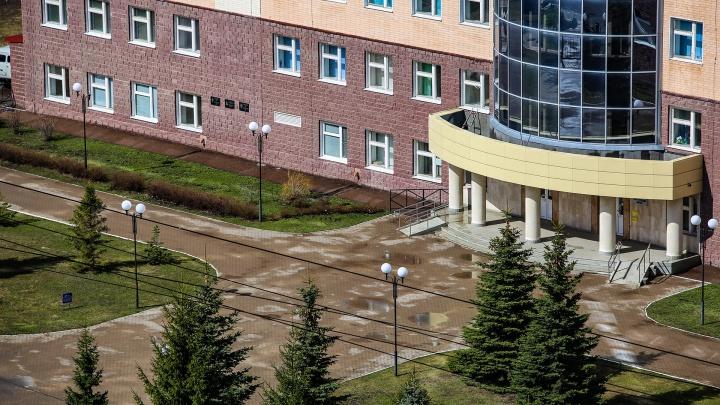 200 медиков из РКБ, перенесшие COVID-19, получили выплаты